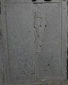 和政金墓 057_2345看图王